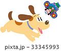 犬 走る 凧揚げのイラスト 33345993