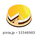 Isolated Orange Chocolate Cake on Wooden Plate 33346983
