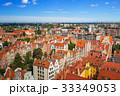グダニスク ポーランド 市街の写真 33349053