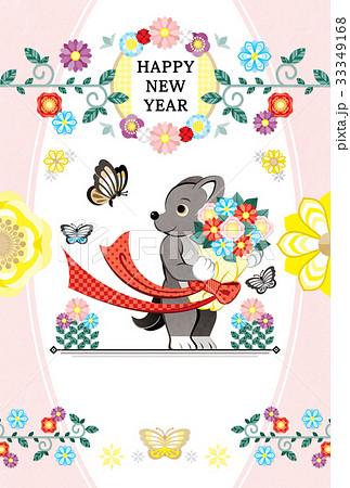 2018年2030年戌年完成年賀状テンプレート「犬と花束と蝶」HAPPYNEWYEAR 33349168