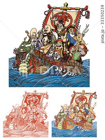 七福神と宝船セットのイラスト素材 33350239 Pixta