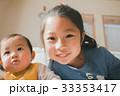 姉弟 赤ちゃん 女の子の写真 33353417