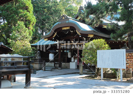 京都 上御霊神社 本殿 33355280