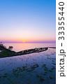 Sunset of Shiroyone Senmaida,in Noto,Ishikawa 33355440