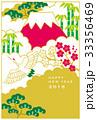年賀状 鶴 赤富士のイラスト 33356469