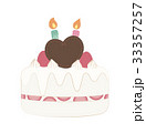 誕生日ケーキ バースデーケーキ デコレーションケーキのイラスト 33357257