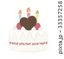 誕生日ケーキ バースデーケーキ デコレーションケーキのイラスト 33357258