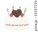 誕生日ケーキ バースデーケーキ デコレーションケーキのイラスト 33357259