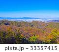 紅葉 山 ほしだ園地の写真 33357415