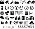 各種アイコンセット[ベクター](ウェブデザイン向け) 33357934