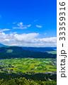 風景 阿蘇 盆地の写真 33359316