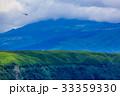 ミルクロード 風景 阿蘇の写真 33359330