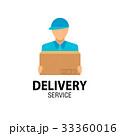 配達 人 出荷のイラスト 33360016