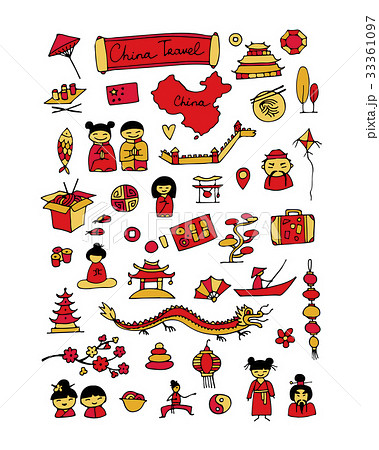 China travel, icons set. Sketch for your design 33361097