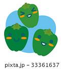 ピーマン 野菜 夏野菜のイラスト 33361637