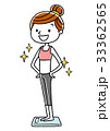 ベクター ダイエット 体重計のイラスト 33362565