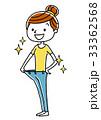 ダイエットに成功した女性 33362568