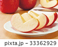 カットりんご 33362929