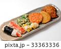 かまぼこ 蒲鉾 練り物の写真 33363336