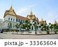 タイ王宮 33363604