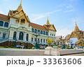 タイ王宮 33363606