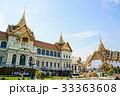 タイ王宮 33363608