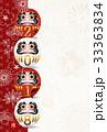 戌 戌年 犬のイラスト 33363834