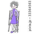 骨折 白バック 松葉杖のイラスト 33364563