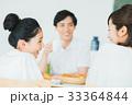 若い家族(朝食) 33364844