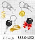カギ キー 鍵のイラスト 33364852