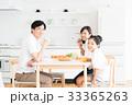 食事 家族 ダイニングの写真 33365263