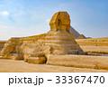 エジプト ギザ スフィンクス 33367470