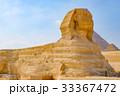 エジプト ギザ スフィンクス 33367472