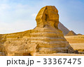 エジプト ギザ スフィンクス 33367475