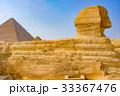 エジプト ギザ スフィンクス 33367476
