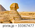 スフィンクス ギザ ピラミッドの写真 33367477