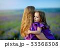 ファミリー 家庭 家族の写真 33368308