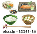 焼魚 料理 和食のイラスト 33368430