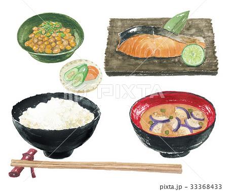 焼魚定食 朝食 33368433