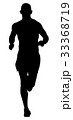 running athlete men  33368719