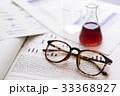 研究イメージ 33368927