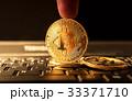 ビットコイン 金 コインの写真 33371710