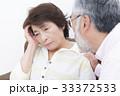 介護イメージ うつ病 認知症 老老介護  33372533