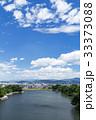 風景 青空 池の写真 33373088