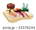 ランチにぎり寿司 33376244