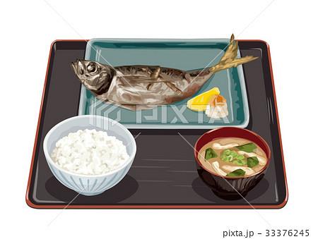 アジ塩焼き定食 33376245