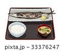 サンマ定食 定食 秋刀魚のイラスト 33376247