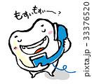 電話 歯 キャラのイラスト 33376520