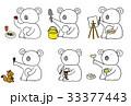 コアライラスト集~秋バージョン~① 33377443
