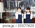 クリーニング クリーニング店 女性 店員 スタッフ 33377620